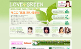 J-WAVE LOVE &GREEN