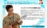 J-WAVE Music of Heaven