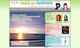 J-WAVE SLICE OF SUMMER