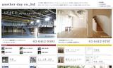 LION BUILDING STUDIO(ライオンビル)