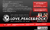 J-WAVE HOLIDAY SPECIAL LOVE,PEACE&ROCK!