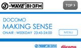 J-WAVE DoCoMo Making Sense スマートフォンサイト