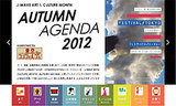 J-WAVE AUTUMN AGENDA 2012