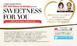 J-WAVE KIT KAT Otona no Amasa presents SWEETNESS FOR YOU