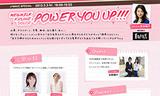 MEGMILK KASANE DOLCE POWER YOU UP!!!