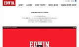GENUINE QUALITY EDWIN