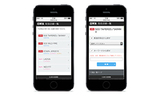 EDWIN SHOP SEARCH スマートフォンサイト
