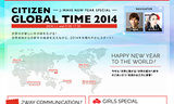 J-WAVE NEW YEAR SPECIAL CITIZEN GLOBAL TIME 2014