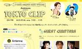 J-WAVE GOLDEN WEEK SPECIAL『TOKYO CLIP』