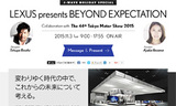 J-WAVE HOLIDAY SPECIAL『BEYOND EXPECTATION』