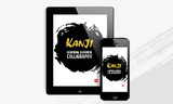 Appleアプリ「LEARNING  JAPANESE  CALLIGRAPHY」アプリ内グラフィックイメージ