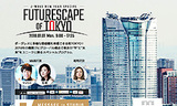 J-WAVE NEW YEAR SPECIAL『FUTURESCAPE OF TOKYO』