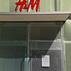 H&M銀座 閉店