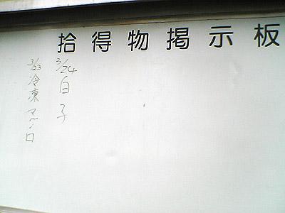 090331_tsukiji2.jpg