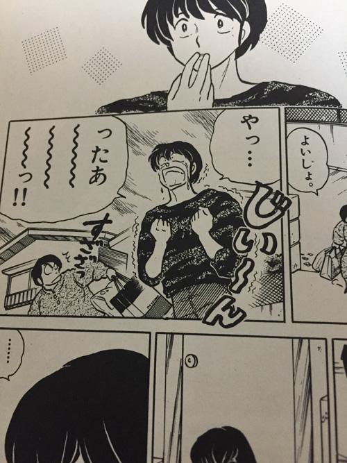 150127_ishi_02.jpg