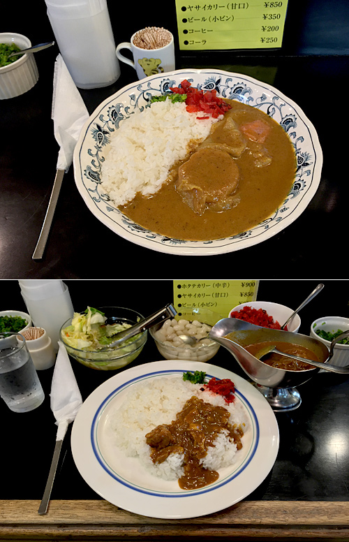 curry-rasa.jpg