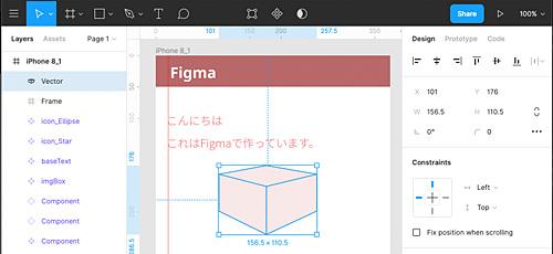 figma_ss.jpg