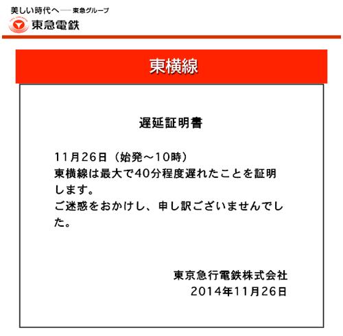 toyoko_chien.png