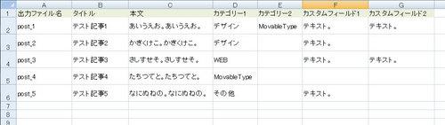 091217_oshi.jpg