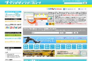 130515_oshi_01.jpg