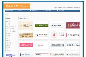 130515_oshi_02.jpg