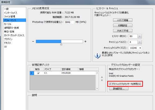 130807_oshi_02.jpg