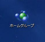 140203_oshi_01.jpg