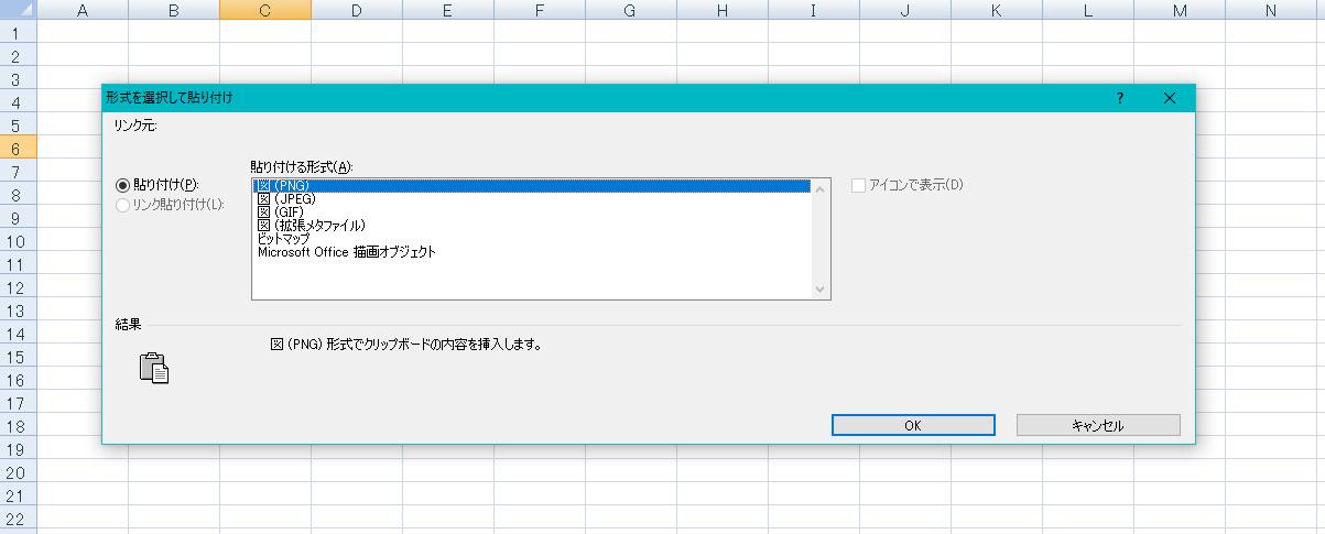 170719_oshi_03.jpg